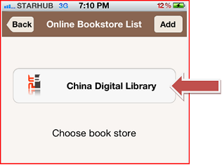 Click China Digital Library button