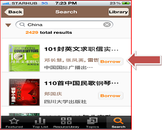 Do search and click on the book to borrow