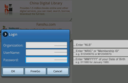 Apabi China Digital Library Login
