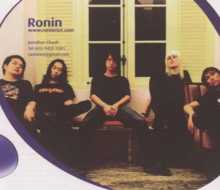 Ronin (Musical group Singapore)