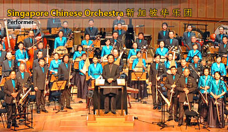 Singapore Chinese Orchestra