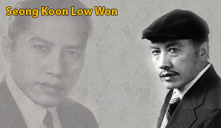 Seong Koon Low Won