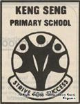 Crest of Keng Seng Primary School, 1981