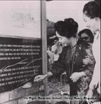 Lady Noor Aishah, the First Lady and wife of Singapore