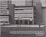 Bedok South Primary School at Bedok South Avenue 2, between 1979 and 1980