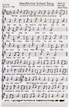 School song of MacRitchie Primary School, 1986