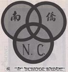 Badge of Nan Chiau Girls'...