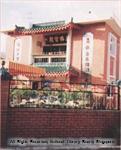 Man Fut Tong Temple