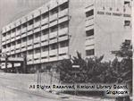 Bedok View Primary School at Bedok South Avenue 3, between 1977 and 1980